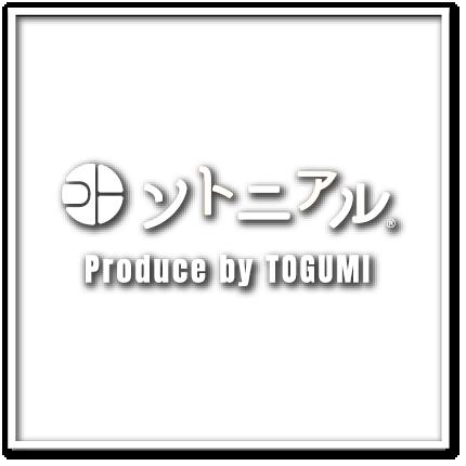 ソトニアル Produce by TOGUMI