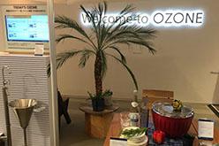 告知!OZONE期間展示 in 東京